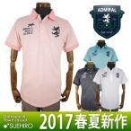 アドミラルゴルフ Admiral GOLF ゴルフ 半袖ポロシャツ (M/L/LL寸:メンズ) 2017春夏新作モデル