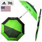 アディダス ダブルキャノピー UV アンブレラ BKGN/ブラックグリーン 直径137cm adidas USモデル ゴルフ 604364