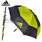 期間限定特価 adidas アディダス ダブルキャノピーUVアンブレラ ブラック×イエロー 直径137cm USモデル ゴルフ アウトドア パラソル 銀傘 日傘 雨傘 FEB3