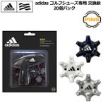 adidas アディダス ゴルフ THINTECH EXP CLEAT 20PCT