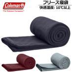 Coleman コールマン フリース 寝袋 スリーピングバッグ レクタングラー 封筒型 キャンプ用 寝具 アウトドア用品 FEB1 FEB2