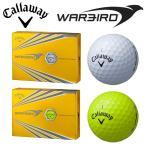 キャロウェイ 2017 WARBIRD ウォーバード ゴルフボール 1ダース(12個) 新品 Callaway ワーバード