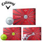 キャロウェイ 2018 CHROME SOFT クロムソフト ゴルフボール 1ダース (12個) 日本正規品 クローム Callaway
