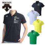 デサント DESCENTE メンズ 半袖ポロシャツ DAT-4708 新品 17SSスポーツウェアアスレトレーニング男性DESCENTE半そで吸汗速乾性能ストレッチ