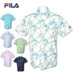 フィラ ゴルフウェア メンズ 半袖 ポロシャツ ボタンダウン 749635 19SS FILA GOLF メール便発送 749-635