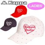 [クーポン有][Sale 44%off][レディース]Kappa Golf(カッパゴルフ) ドットプリントロゴ刺繍キャップ KG428HW61 全3色レディス女性WOMENS女子cap帽子