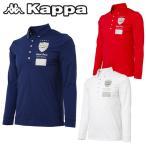 カッパゴルフ COLLEZIONE メンズ 長袖ボタンダウン ポロシャツ KG552LS23 ゴルフウェア Kappa Golf[新品][クーポン有][57%off]