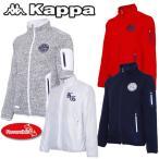 カッパ ゴルフ メンズ COLLEZIONE リバーシブルブルゾン KG552OT27 Kappa Golf 秋 冬 新品 FWゴルフウェアフリースフルジップアップアウター