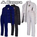 【Sale 45%off】Kappa Golf(カッパゴルフ) メンズ ストレッチダウンジャケット/ダウンパンツ 上下セット KG552OT47/KG552PA47 3色【新品】男性用ダウンブルゾン