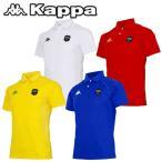 カッパゴルフ Kappa Golf ゴルフ メンズウエア 半袖ポ
