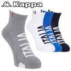 [クーポン有]Kappa Golf(カッパゴルフ) 2016 ITALIAロゴ ソックス(ミドル) KG618SO52[新品]男性用メンズ女性用レディスレディースウィメンズ靴下吸水速乾消臭