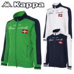 カッパゴルフ Kappa Golf ゴルフ メンズウエア トラック ジャケット メンズ KG652KT42 2016 ATTIVO 秋 冬 新品16FW アウター