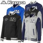[クーポン有][Sale 35%off]Kappa(カッパ) スタジャン風 スウェットジャケット メンズ KL452TT41[新品]男性紳士ジャージースポーツアスレ