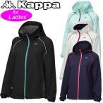 [割引クーポンあり]【Sale 46%off】【レディース】Kappa(カッパ) クロスジャケット フード付き KM422XT86 全4色レディス女性WOMENSウェアジャージフーデッド