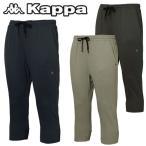 [クーポン有][Sale 47%off]Kappa(カッパ) メンズ 7部丈スウェットパンツ KM512SP50