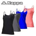 レディース Kappa(カッパ) ノースリーブ アンダーウェア KM522UT80 新品 女性用レディスキャミソールインナーシャツインナーウェア