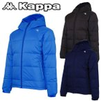 [クーポン有][61%off]カッパ ストレッチダウンジャケット メンズ KM552OT35 Kappa[新品] 防風防寒男性MEN'SMENS' 紳士用フルジップアップミドル丈スポーツ
