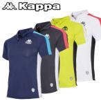 カッパ Kappa メンズ スポーツウエア 半袖ポロシャツ KM612SS42 全4色 2016 春 夏 新品 フィットネス、トレーニング用品