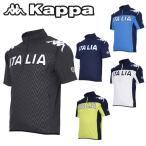 [クーポン有][41%off]カッパ メンズ 半袖ハーフジップジャケット KM612WT44 Kappa[新品]16SS男性 半そでシャツ スポーツウェア  トレーニング ランニング