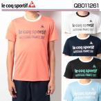 [クーポン有][Sale 43%off]Le coq sportif(ルコックスポルティフ) 2016 半袖シャツ QB-011261 全5色メンズ 男性 MEN'S Tシャツ トレーニングウェア