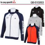 ルコックスポルティフ スポーツウエア メンズ 長袖 ジャケット QB-510263 2016 新品 Le coq sportif フィットネス、トレーニング トップス(ジャージ以外)