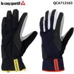 ルコックスポルティフ サイクル グローブ QCA712163 秋 冬 新品 自転車 サイクルウェア Le coq sportif