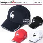 ルコック ゴルフ メンズウエア キャップ QG0262 2017 新品 17SS ルコックスポルティフ Le coq sportif 帽子