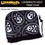 ラウドマウス Loudmouth ゴルフ ヘッドカバー アイアン用 015 Shiver Me Timbers シヴァーミーティンバーズ LM- HC0002-IR 新品 2017 日本規格 アイアンカバー