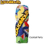 ラウドマウス ゴルフ ヘッドカバーUT用 LM-HC0002 777-989-059