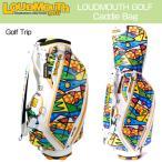 ラウドマウス Loudmouth ゴルフ キャディバッグ 9型 3点式 Golf Trip ゴルフトリップ LM-CB0002-081 新品 2017 日本規格 17SS ゴルフ用バッグ