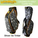 ラウドマウス Loudmouth ゴルフ キャディバッグ 9型 3点式 シヴァーミーティンバーズ Shiver Me Timbers LM-CB0002-015 新品 2016 日本規格 ゴルフ用バッグ