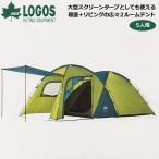 ロゴス ロージー 2ルームテント ROSY 2-ROOM TENT 5-6人用 71805060 LOGOS キャンプ グランピング 寝具 アウトドア用品 ツールーム型テント タープ