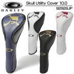 [クーポン有][47%off]オークリー 2016 スカル ユーティリティー用ヘッドカバー 10.0 92928JP Oakley Skull Utility Cover 10.0 全3色[新品]%offUT用ハイブリッド