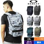 екб╝епеъб╝ Essential Day Pack S 2.0 е╨е├епе╤е├еп 921387JP  18FW Oakley еъехе├епе╡е├еп APR1 APR2