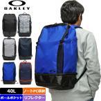 オークリー Oakley バックパック Essential Two Days Pack L 3.0 921557JP ノートPC収納対応 19SS-19FW デイパック リュックサック