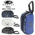 オークリー  ゴルフ用ボールケース Skull Ball CASE 13.0 Blackout