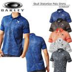 オークリー スカル ディストーション 半袖ポロシャツ Skull Distortion Polo Shirts 433964JP 新品 17SSOakleyメンズ男性MENS'紳士 半そで