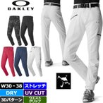 オークリー Oakley ゴルフウェア メンズ スカル ロングパンツ 3Dテーパード SKULL 3D TAPERED 18.0 422514JP 18FW