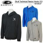 オークリー 461385JP スカル テクニカルフリースフルジップフーディー 2.0 Oakley Skull Technical Fleece Hoody 2.0 新品 パーカー15FW