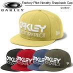 オークリー oakley ゴルフ キャップ 91167 スナップバック 新品 メンズウエア 帽子 New Era 16FW