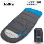 CORE コア アドバンスド ハイブリッド 寝袋 丸洗い可 スリーピングバッグ 30F Advanced Hybrid Sleeping Bag マミー型 キャンプ用品 MAR1 MAR2