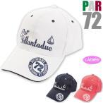 PAR72 2019 レディース 吸汗速乾・接触冷感 ワッペン キャップ PA51WA01 19SS パーセッタンタドゥーエ 女性用 レディス ゴルフウェア 帽子