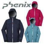 フェニックス 2017 メンズ アウトドア レインジャケット PH712ST13 新品 17SSPhenixレインウェア雨カッパ防水アウター男性女性レディース