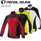パールイズミ ウインドブレーカー 長袖 B2300 2サイズワイド 2017 新品 自転車 サイクルウェア  PEARL IZUMI メンズ レディース