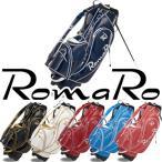 [クーポン有]2016 Romaro(ロマロ) Tour Model Stand Bag ツアーモデル スタンドバッグ 全6色[新品]