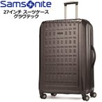 サムソナイト Samsonite スーツケース ポリカーボネート製 Aluplate360 74cm Spinner 957783 新品