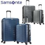 サムソナイト スーツケース ポリカーボネート製 2個セット Tread 2-Piece Hardside Spinner Set  Samsonite トレッド スピナー 旅行用
