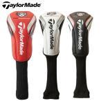 [クーポン有]TaylorMade(テーラーメイド) TP ツアープリファード ドライバー用ヘッドカバー HC100V[日本正規品][新品]Tour PreferredDR1W