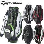 テーラーメイド キャディバッグ TM COREキャディバッグ4 2MSCB-SY202 TaylorMade 日本仕様 メンズ 男性用 ゴルフバッグ