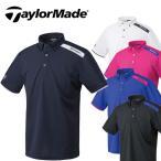 テーラーメイド TaylorMade ゴルフ メンズウエア ポロシャツ 半袖 ソリッドボタンダウン CBZ01 新品